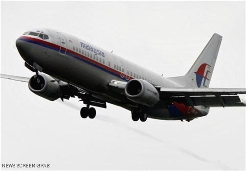 عملیات جستجو برای یافتن هواپیمای مسافربری در غرب مالزی