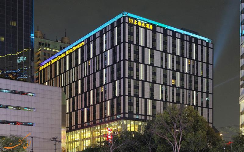 معرفی هتل گرند سنترال شانگهای ، 5 ستاره