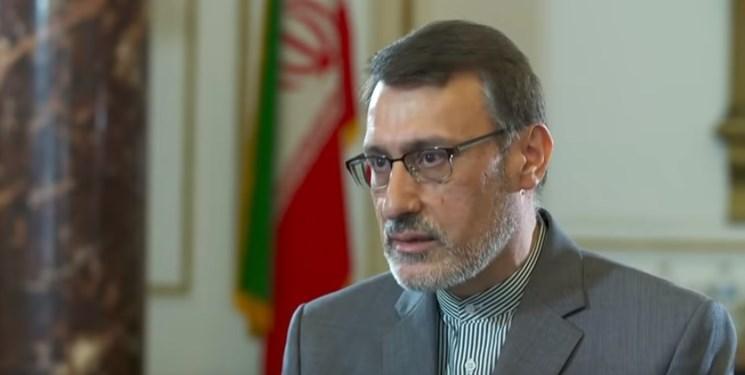 نامه اعتراضی سفارت ایران به دانشگاه امپریال کالج لندن