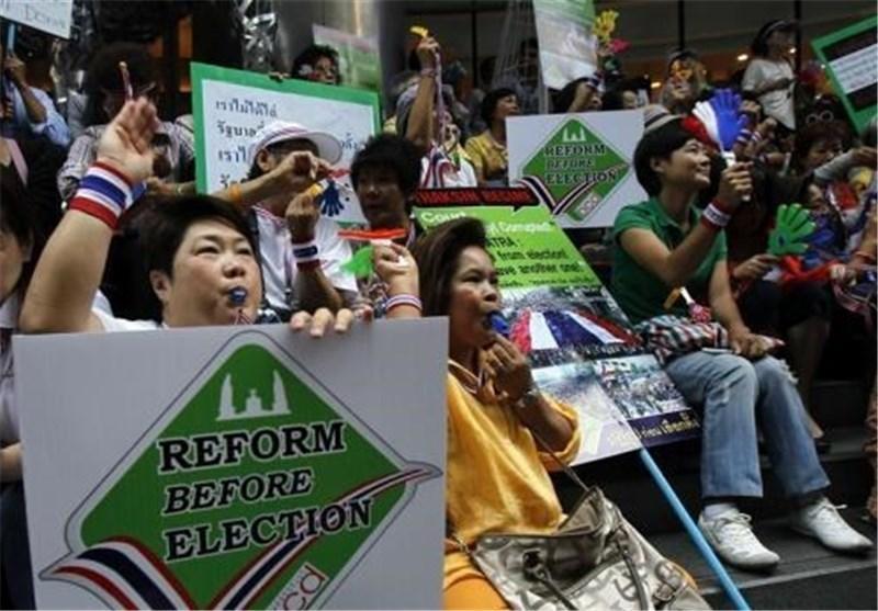 ادامه تظاهرات اعتراض آمیز مردم تایلند