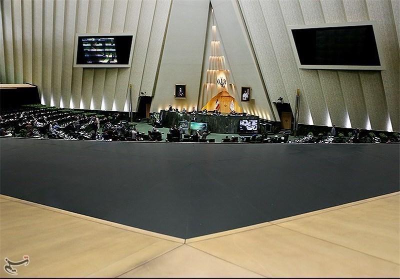 حضور هیئت پارلمانی ایتالیا در جلسه علنی مجلس