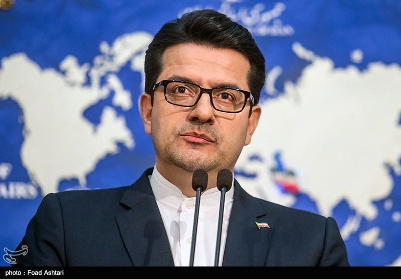 واکنش وزارت خارجه به قطعنامه مغرضانه مجلس اروپا درباره حقوق بشر در ایران