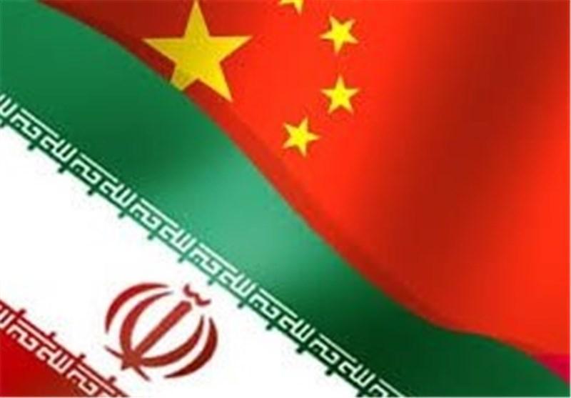 ایران از چین تجهیزات لازم برای برنامه هسته ای و موشکی تهیه می نماید