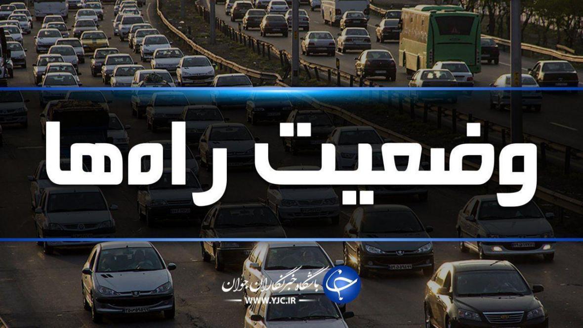 ترافیک در آزادراه های قزوین-کرج-تهران نیمه سنگین است، بارش باران در استان گیلان