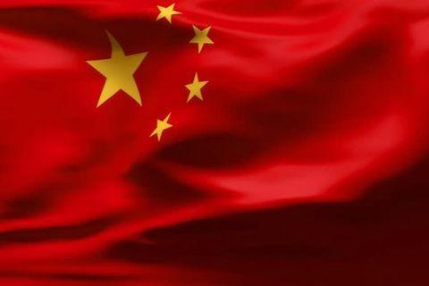 دست رد چین به آمریکا برای شرکت در مذاکرات خلع سلاح هسته ای