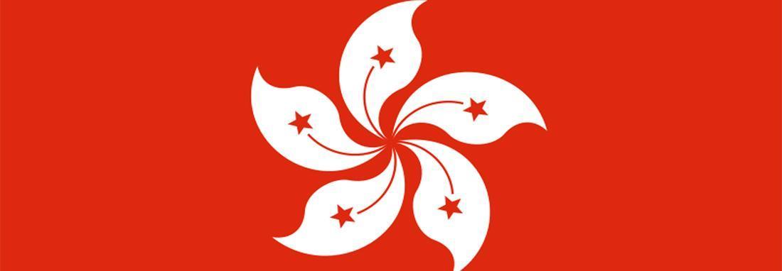 لغو ویزای ایران برای هنگ کنگی ها ، دارندگان گذرنامه هنگ کنگ از امروز بدون ویزا به ایران می آیند