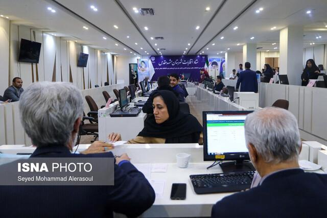 ثبت نام 61 داوطلب شرکت در انتخابات مجلس در خراسان رضوی
