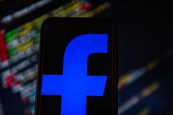 اختلاف میان مقامات انگلیس و فیس بوک بالا گرفت