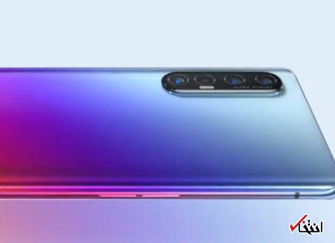 گوشی وانیلا اوپو رینو 3 با 5G عرضه می گردد
