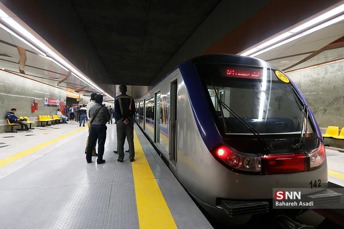137#* به خدمات مترو رسید