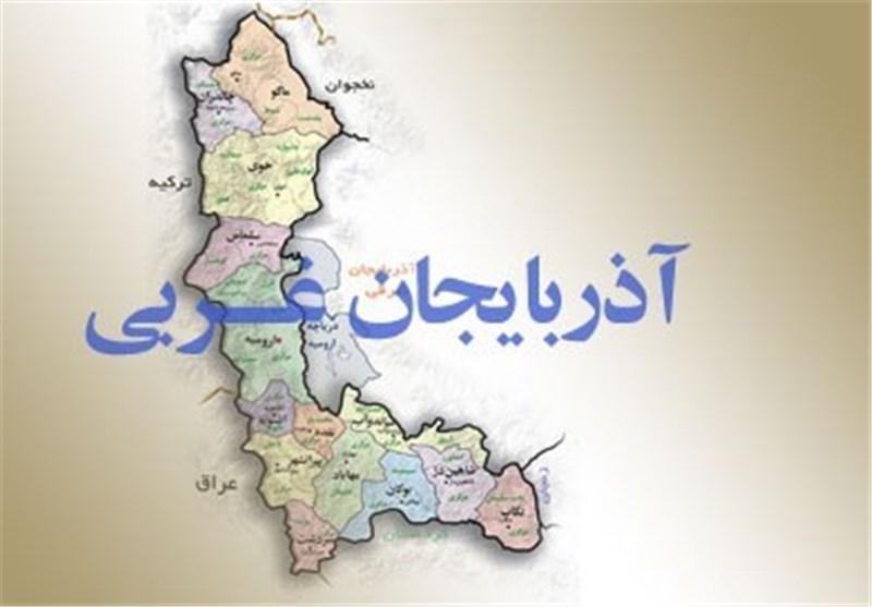 تنها دروازه ایران به اروپا بی نصیب از درآمدهای گردشگری ، آثار تاریخی آذربایجان غربی در جهت تخریب