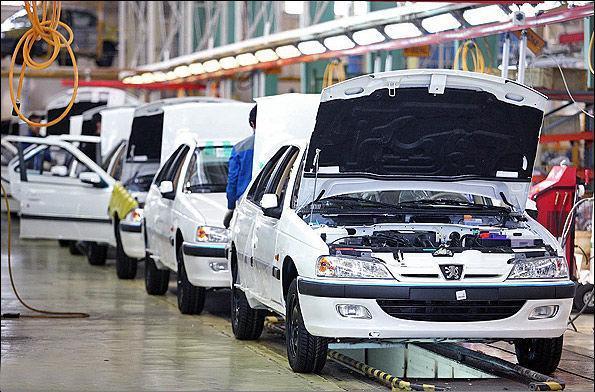 قیمت خودروهای داخلی و خارجی در آخرین روز هفته