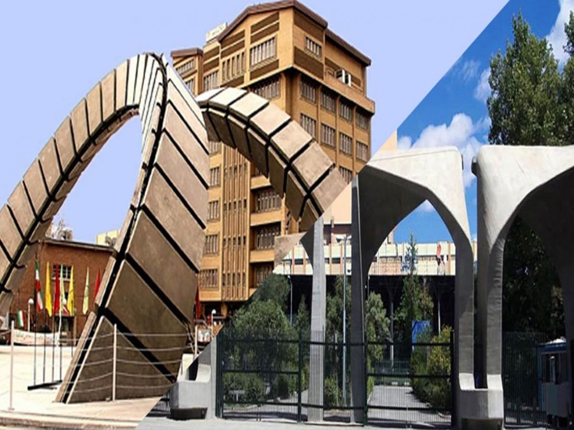 راه اندازی بخش نوروتراپی مرکز مشاوره دانشگاه صنعتی امیرکبیر