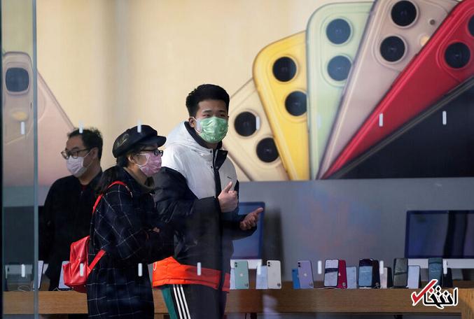 چگونه شیوع کرونا در چین روی تجارت اپل تأثیر خواهد گذاشت؟