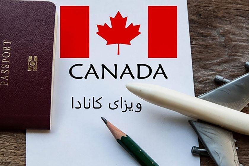 راهنمای تخصصی دریافت ویزای کانادا