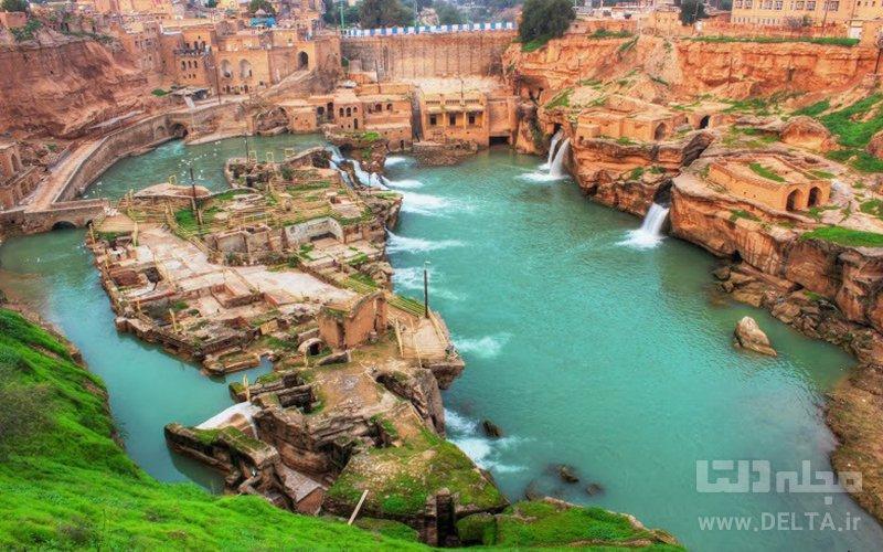 سفر به شوشتر؛ شهر 10 هزار ساله