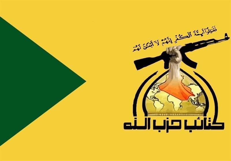 عراق، درخواست گردان های حزب الله برای اخراج اشغالگران آمریکایی