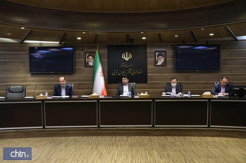 برگزاری دومین جلسه کمیته گردشگری و فضاهای ورزشی آذربایجان غربی