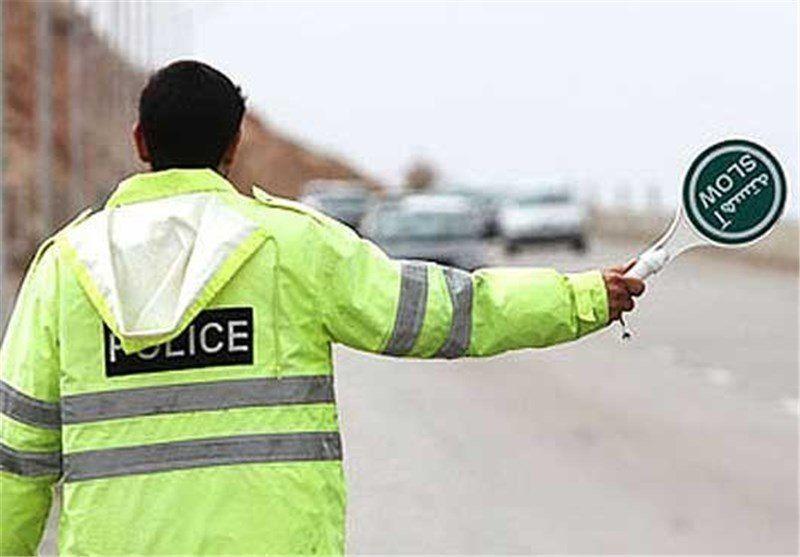اعلام محدودیت های ترافیکی در تهران