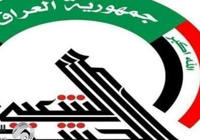 شهادت 3 نیروی حشد شعبی در انفجار بمب در صلاح الدین