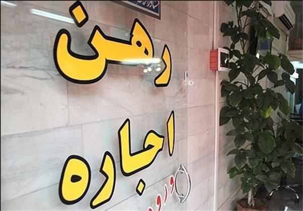 رشد 27.6 درصدی قیمت اجاره بها در تهران، متوسط قیمت مسکن در مناطق مختلف تهران