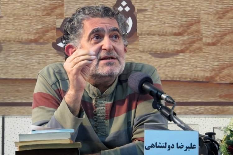 ایرانشناسی نگاهی بی طرفانه به ایران است یا سوبژکتیو؟