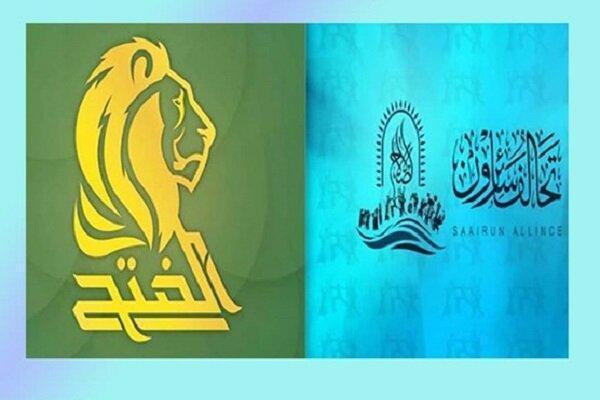 واکنش 2 ائتلاف فتح و سائرون به گفتگوی راهبردی عراق با آمریکا