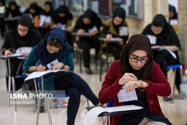 برگزاری آزمون ورودی مدارس نمونه دولتی؛ فردا 9 صبح