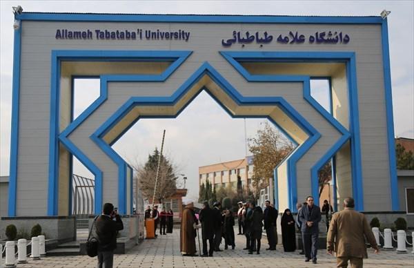 اردوگاه تفریحی و پارک دانشجویی دانشگاه علامه تا خاتمه شهریور افتتاح می گردد