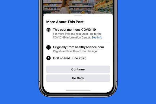 فیس بوک قبل از اشتراک گذاری مطلب در خصوص کرونا هشدار می دهد