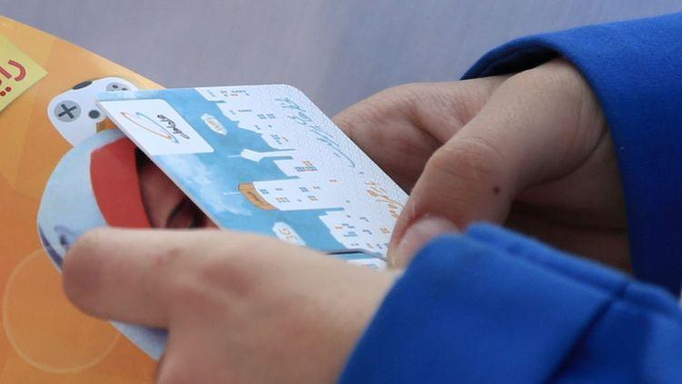 اعلام جزئیات سیم کارت دانش آموزی و نحوه توزیع آن