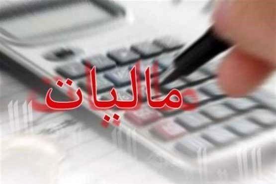 لایحه اصلاح قانون مالیات های مستقیم در آستانه تصویب دولت