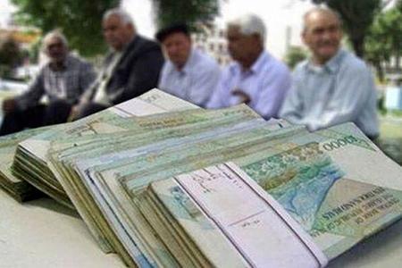 پرداخت حقوق بازنشستگان کشوری امشب با افزایش های جدید