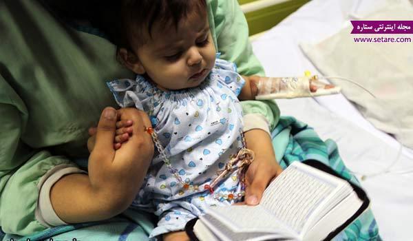 دعای سلامتی برای در امان ماندن از بیماری ها