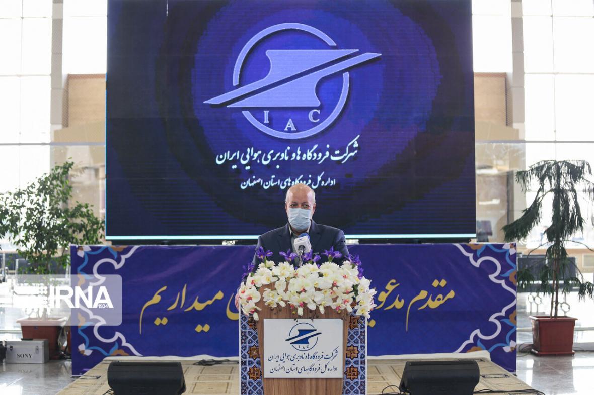 خبرنگاران مثلث طلایی گردشگری اصفهان، یزد و فارس راه اندازی می گردد