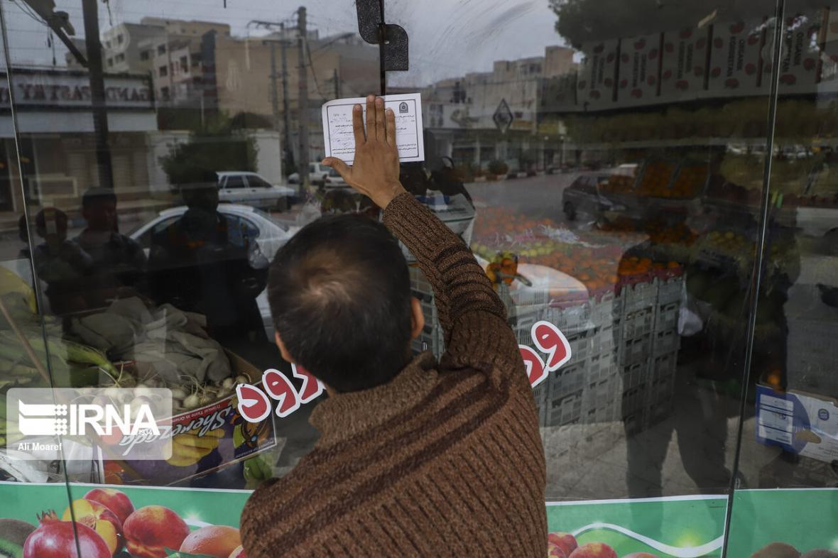 خبرنگاران هشت واحد صنفی در اردستان پلمب شد