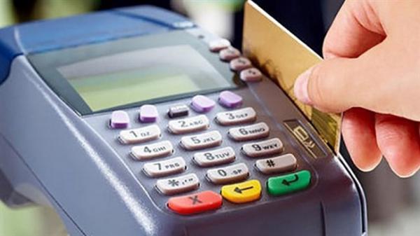 اعمال محدودیت های مالیاتی برای دریافت کارتخوان از امروز