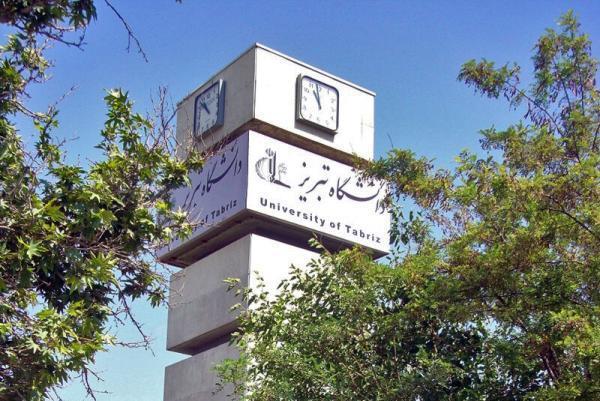 دانشگاه تبریز در جمع برترین دانشگاه های دنیا اسلام نهاده شد خبرنگاران