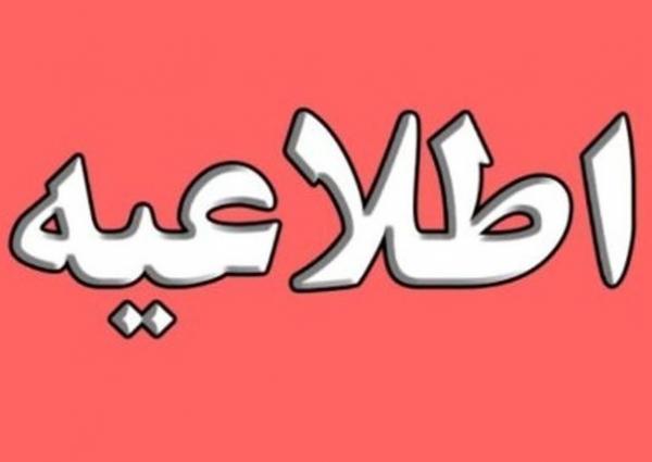 اطلاعیه اداره کل زندانهای استان تهران درباره بهنام محجوبی خبرنگاران