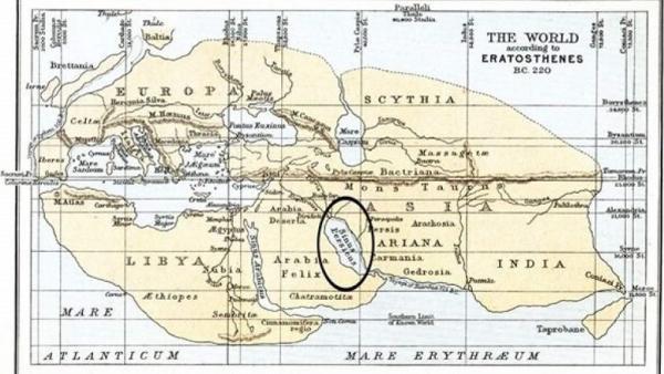 وقتی برای نخستین بار نام خلیج فارس به سر زبان ها افتاد