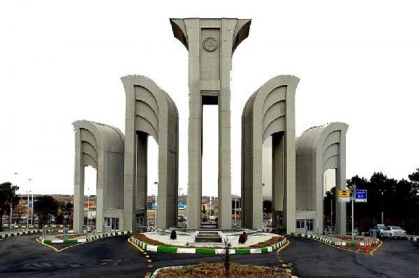 ثبت نام ترم تابستانی دانشگاه صنعتی اصفهان تا 12 تیر صورت می گیرد