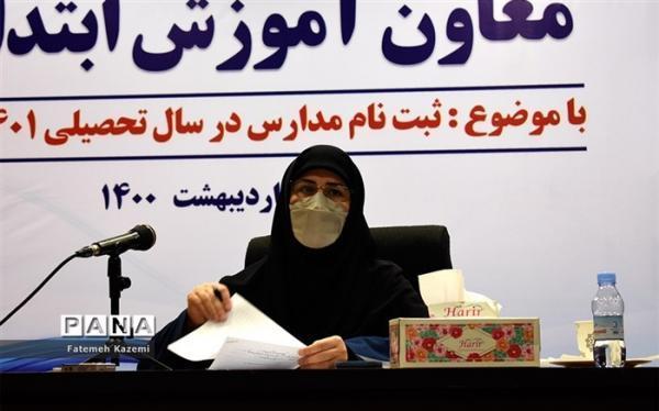 جزئیات ثبت نام حضوری و الکترونیکی دانش آموزان ابتدایی از اول خردادماه