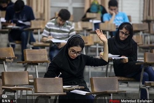 آخرین فرصت ثبت نام پذیرفته شدگان مقطع دکتری دانشگاه ارومیه اعلام شد